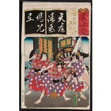 Utagawa Kunisada: The Syllable Te: for Tenjinki (Actor as), from the series Seven Calligraphic Models for Each Character in the Kana Syllabary (Seisho nanatsu iroha) - Museum of Fine Arts