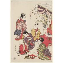 鳥居清長: The Doll Festival, from the series Precious Children's Games of the Five Festivals (Kodakara gosetsu asobi) - ボストン美術館