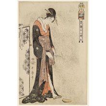 Kitagawa Utamaro: The Hour of the Ox (Ushi no koku), from the series The Twelve Hours in the Yoshiwara (Seirô jûni toki tsuzuki) - Museum of Fine Arts