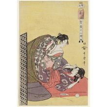喜多川歌麿: The Hour of the Dragon (Tatsu no koku), from the series The Twelve Hours in the Yoshiwara (Seirô jûni toki tsuzuki) - ボストン美術館