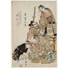 Kitagawa Utamaro: Mashiba Hisayoshi, from an untitled series of warriors - Museum of Fine Arts