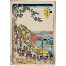 Utagawa Kunisada II: Kanagawa, from the series Fifty-three Stations of the Fan [of the Tôkaidô Road] (Suehiro gojûsan tsugi) - Museum of Fine Arts