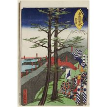 Utagawa Sadahide: Hakone, from the series Fifty-three Stations of the Fan [of the Tôkaidô Road] (Suehiro gojûsan tsugi) - Museum of Fine Arts
