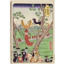 Utagawa Hiroshige II: Yoshiwara, from the series Fifty-three Stations of the Fan [of the Tôkaidô Road] (Suehiro gojûsan tsugi) - Museum of Fine Arts