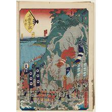 歌川貞秀: Okitsu, from the series Fifty-three Stations of the Fan [of the Tôkaidô Road] (Suehiro gojûsan tsugi) - ボストン美術館