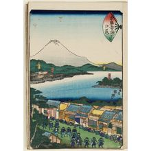 歌川国輝: Ejiri, No. 19 from the series Fifty-three Stations of the Fan [of the Tôkaidô Road] (Suehiro gojûsan tsugi) - ボストン美術館