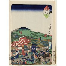 Utagawa Kuniteru: Fuchû, from the series Fifty-three Stations of the Fan [of the Tôkaidô Road] (Suehiro gojûsan tsugi) - Museum of Fine Arts