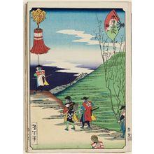 月岡芳年: Mariko, from the series Fifty-three Stations of the Fan [of the Tôkaidô Road] (Suehiro gojûsan tsugi) - ボストン美術館