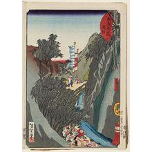 Tsukioka Yoshitoshi: Okabe, from the series Fifty-three Stations of the Fan [of the Tôkaidô Road] (Suehiro gojûsan tsugi) - Museum of Fine Arts