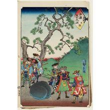 二歌川広重: Nissaka, from the series Fifty-three Stations of the Fan [of the Tôkaidô Road] (Suehiro gojûsan tsugi) - ボストン美術館