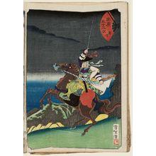 Tsukioka Yoshitoshi: Fujikawa, from the series Fifty-three Stations of the Fan [of the Tôkaidô Road] (Suehiro gojûsan tsugi) - Museum of Fine Arts