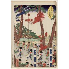 Utagawa Sadahide: Chiryû, No. 40 from the series Fifty-three Stations of the Fan [of the Tôkaidô Road] (Suehiro gojûsan tsugi) - Museum of Fine Arts