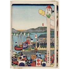 Utagawa Kuniteru: Miya, from the series Fifty-three Stations of the Fan [of the Tôkaidô Road] (Suehiro gojûsan tsugi) - Museum of Fine Arts
