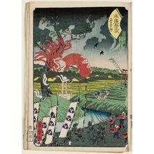 Utagawa Yoshimori: Ishiyakushi, from the series Fifty-three Stations of the Fan [of the Tôkaidô Road] (Suehiro gojûsan tsugi) - ボストン美術館