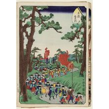 Utagawa Kuniteru: Shôno, from the series Fifty-three Stations of the Fan [of the Tôkaidô Road] (Suehiro gojûsan tsugi) - Museum of Fine Arts