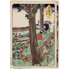Utagawa Sadahide: Tsuchiyama, from the series Fifty-three Stations of the Fan [of the Tôkaidô Road] (Suehiro gojûsan tsugi) - Museum of Fine Arts