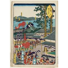Utagawa Sadahide: Minakuchi, from the series Fifty-three Stations of the Fan [of the Tôkaidô Road] (Suehiro gojûsan tsugi) - Museum of Fine Arts