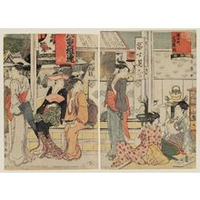 喜多川歌麿: Women Resting at the Fujimiya Teahouse - ボストン美術館