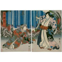 Utagawa Kunikazu: Actors Arashi Kichisaburô III as Matsunaga Daizen (R) and Bandô Hikosaburô as Yuki-hime (L) in the play Shinkôki - Museum of Fine Arts