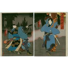 Utagawa Kunikazu: Actors Arashi Rikaku as Tanigorô (R) and Onoe Tamizô as Hyôbunosuke (L), in the Myôjin Wood Scene of the Play Shiraishi-banashi - Museum of Fine Arts