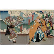 Utagawa Kunikazu: Actors Mimasu Daigorô IV as Azuma no Yojirô and Ichikawa Ebizô V as Naniwa no Jirôsaku (R), and Arashi Rikaku II as a Kamuro (L) - Museum of Fine Arts
