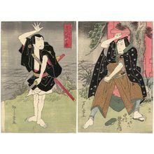 Gigado Ashiyuki: Actors Nakamura Utaemon as Funagoshi Kyûhachi (R) and Ichikawa Ebijûrô as Shimagawa Tahei (L) - Museum of Fine Arts