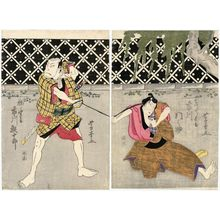 Gigado Ashiyuki: Actors Ichikawa Monnosuke as the Apprentice Chôkichi (R) and Ichikawa Ebijûrô I as Ume no Yoshibei (L) - Museum of Fine Arts