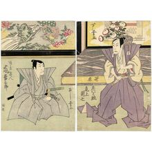 Gigado Ashiyuki: Actors Onoe Shinshichi II as Sasahara Samonnosuke (R) and Arashi Kichisaburô II as Sasahara Hayato (L) - Museum of Fine Arts