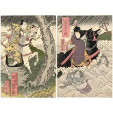 Gigado Ashiyuki: Actors Arashi Kichisaburô II as both Taga no Taishô and Torii Matasuke (R), and Ichikawa Ebijûrô I as Mochizuki Genzô (L) - Museum of Fine Arts