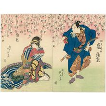 Gigado Ashiyuki: Actors Arashi Rikan II as the Servant Mojisuke (R) and Nakayama Nanshi I as the Courtesan Iwakuni (L) - Museum of Fine Arts