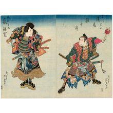 Gigado Ashiyuki: Actors Asao Gakujûrô I as Yoshikawa Tatewaki (R) and Arashi Rikan II as Ogata Rikimaru (L) - Museum of Fine Arts