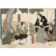 Shunkosai Hokushu: Actors Kataoka Nizaemon VII as Sasaki Ganryû (R), Nakamura Utaemon III as Miyamoto Musashi and Nakayama Shinkurô III as the Farmer (Hyakushô) Shichisuke (L) - Museum of Fine Arts