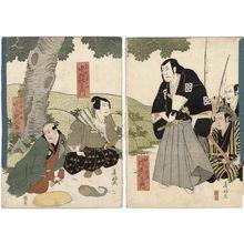 春好斎北洲: Actors Kataoka Nizaemon VII as Sasaki Ganryû (R), Nakamura Utaemon III as Miyamoto Musashi and Nakayama Shinkurô III as the Farmer (Hyakushô) Shichisuke (L) - ボストン美術館