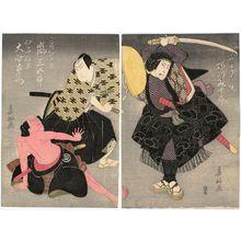 Shunkosai Hokushu: Actors Ichikawa Ebijûrô I as Saitô Kuranosuke (R), and Arashi Sangorô III as Kobayakawa Takakage and Ôtani Tomoemon as Sengoku Gonpei (L) - Museum of Fine Arts