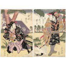 Shunkosai Hokushu: Actors Ichikawa Ebijûrô I as Miura Arajirô (R) and Nakamura Utaemon III as Sano Genzaemon (L) - Museum of Fine Arts
