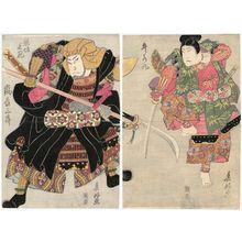 Shunkosai Hokushu: Actors Ichikawa Shikô I as Ushiwakamaru (R) and Arashi Kichisaburô II as Kumasaka Chôhan (L) - Museum of Fine Arts