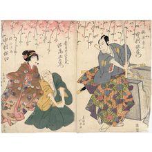 春好斎北洲: Actors Nakamura Utaemon III as Kajiwara Heizô (R), and Asao Kuzaemon I as Seigaishi Rokurôdayû and Nakamura Matsue III as his daughter Kozue (L) - ボストン美術館