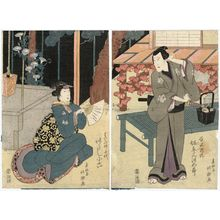 Shunkosai Hokushu: Actors Bandô Mitsugorô III as Tanizawa Naiki (R) and Arashi Koroku IV as the haikai poet Chiyo (L) - Museum of Fine Arts
