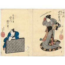 春好斎北洲: Actors Nakamura Utaemon III as Osono (R) and Ichikawa Ebijûrô I as Keyamura Rokusuke (L) - ボストン美術館