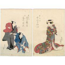 春好斎北洲: Actors Nakamura Matsue III as Otaka (R), and Ichikawa Ebijûrô I as Mokuemon and Ichikawa Danzô V as Yashichi (L) - ボストン美術館