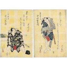 Shunkosai Hokushu: Actors Nakamura Utaemon III as Danshichi Kurôbei (R) and Ichikawa Ebijûrô I as Issun Tokubei (L) - Museum of Fine Arts