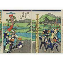 Yoshifuji: People on Pilgrimage to Mount Narita (Shojin Narita-san sankei no zu) - Museum of Fine Arts