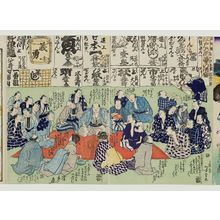 Tsukioka Yoshitoshi: A Brave Drinking Bout for the Flower of Edo (Edo no hana isami no sakamori) - Museum of Fine Arts
