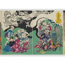 Kawanabe Kyosai: Figures from Ôtsu-e Paintings of the Floating World in a Drunken Stupor (Ukiyo-e Ôtsu no renchû suimin no zu) - Museum of Fine Arts