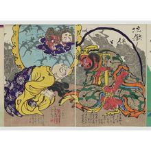 Tsukioka Yoshitoshi: Holiday in Hell (Jigoku kyûnichi) - Museum of Fine Arts