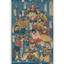 Utagawa Kuniyoshi: Sheet 7 of 12 (Jûnimai no uchi shichi), from the series One Hundred and Eight Heroes of the Shuihuzhuan (Suikoden gôketsu hyakuhachinin) - Museum of Fine Arts
