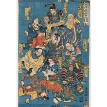 Utagawa Kuniyoshi: Sheet 11 of 12 (Jûnimai no uchi jûichi), from the series One Hundred and Eight Heroes of the Shuihuzhuan (Suikoden gôketsu hyakuhachinin) - Museum of Fine Arts