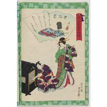 二代歌川国貞: Ch. 6, Suetsumuhana, from the series Fifty-four Chapters of the False Genji (Nise Genji gojûyo jô) - ボストン美術館