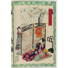 Utagawa Kunisada II: Ch. 8, Hana no en, from the series Fifty-four Chapters of the False Genji (Nise Genji gojûyo jô) - Museum of Fine Arts