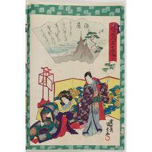 二代歌川国貞: Ch. 12, Suma, from the series Fifty-four Chapters of the False Genji (Nise Genji gojûyo jô) - ボストン美術館